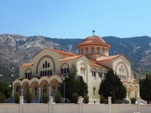 Agios Gerasimos church