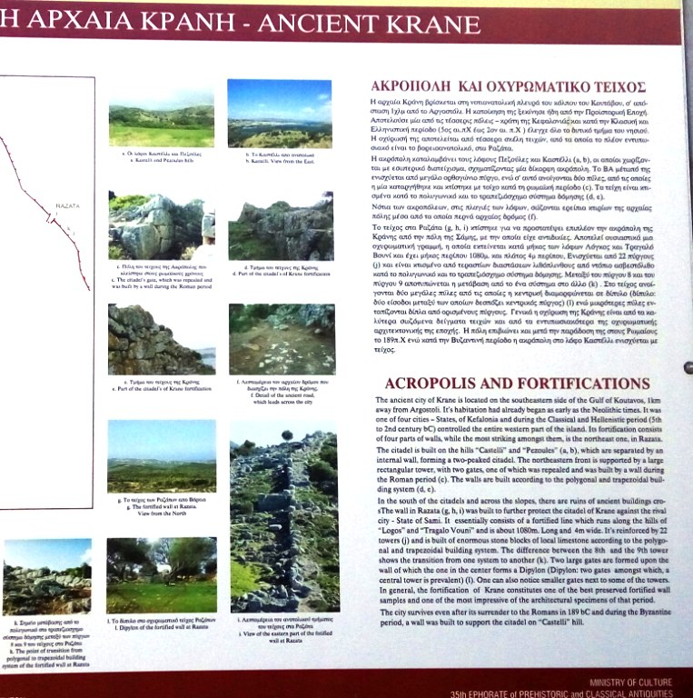 Hike to the Cyclopean walls